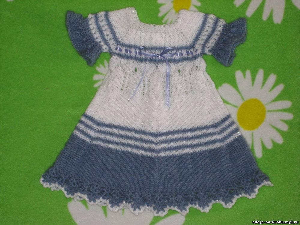 Вязаное детское платье схема